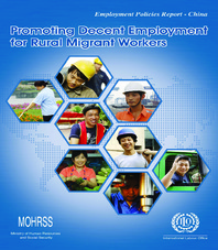 Promoting decent employment for rural migrant workers